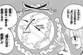 Grand Line Manga Infobox.png