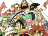 Pirates/Super Rookies