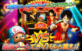 One Piece Dance Battle Faceoff.png