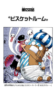 Chapter 658 Colored