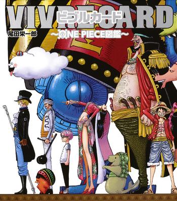 Segunda portada