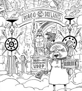 Wago Muland Manga Infobox.png
