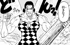Miss Monday Manga Pre Ellipse Infobox.png