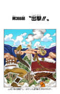 Chapter 366 Colored