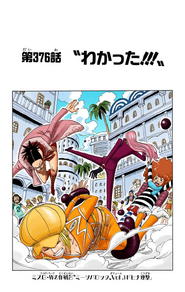 Chapter 376 Colored