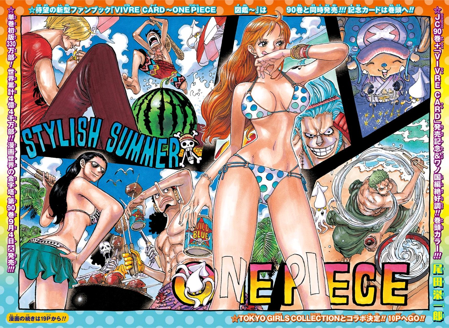 Chapter 916