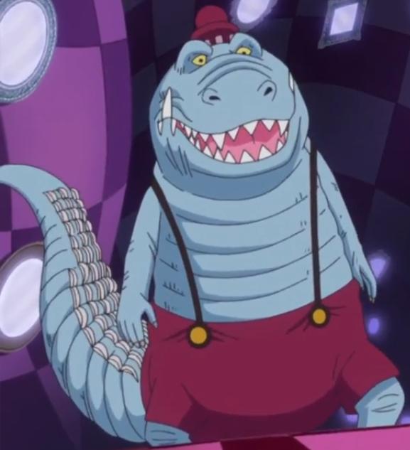 Благородный Крокодил