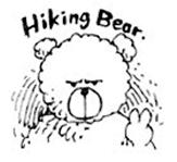 SBS Vol 18 Hiking Bear.png
