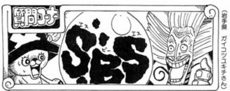 400px-SBS Vol 57 Chap 556 header.png