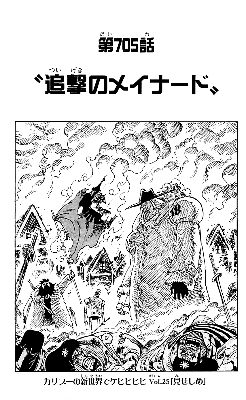 Chapter 705