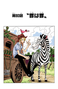 Chapter 80 Colored