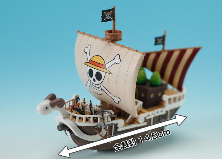 Going Merry 1 To 144 World Scale.png