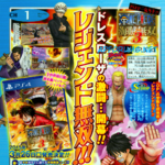 One Piece Pirate Warriors 3 scan 3.png