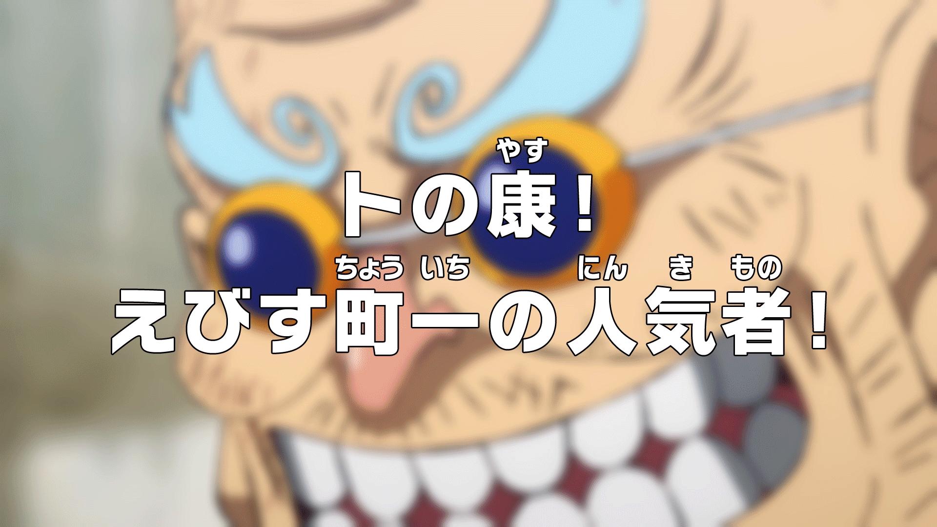 Episode 937