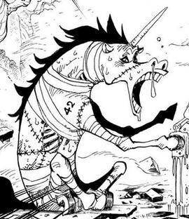 Unigaro Manga Infobox.png