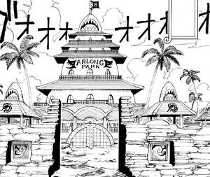 Arlong Park Manga Infobox.png