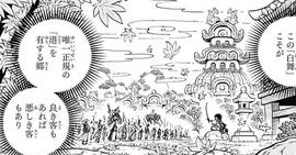Hakumai Manga Infobox.png