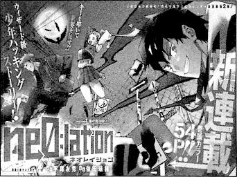 SBS 92 chapitre 926 manga.png