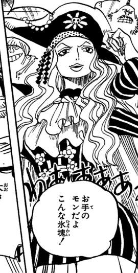 Whitey Bay in the manga