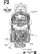千陽號的藍圖第3頁