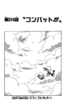 Chapter 314.png