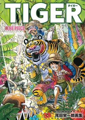 One Piece Color Walk 9 Tiger Infobox.png