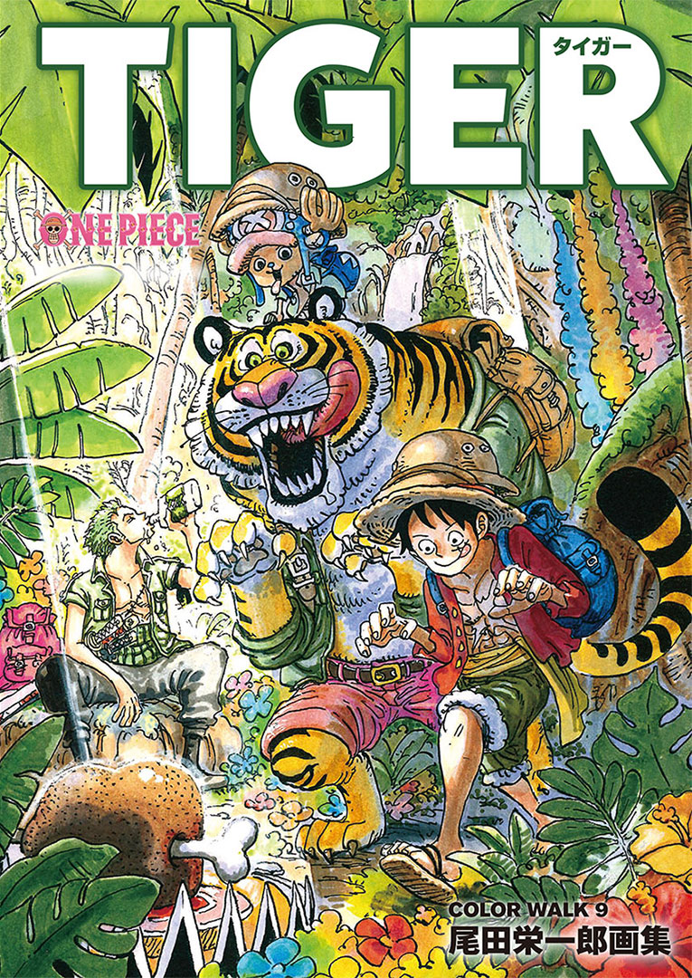 One Piece Color Walk 9 Tiger