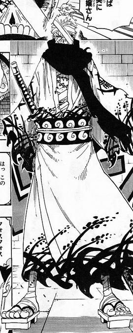 Ryuma dalam manga