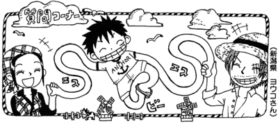 SBS Vol 58 Chap 569 header.png