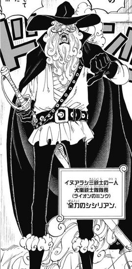 Shishilian in the manga