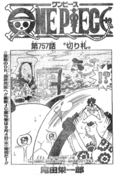 Chapter 757.png