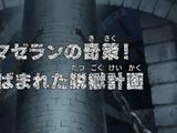 Episode 449