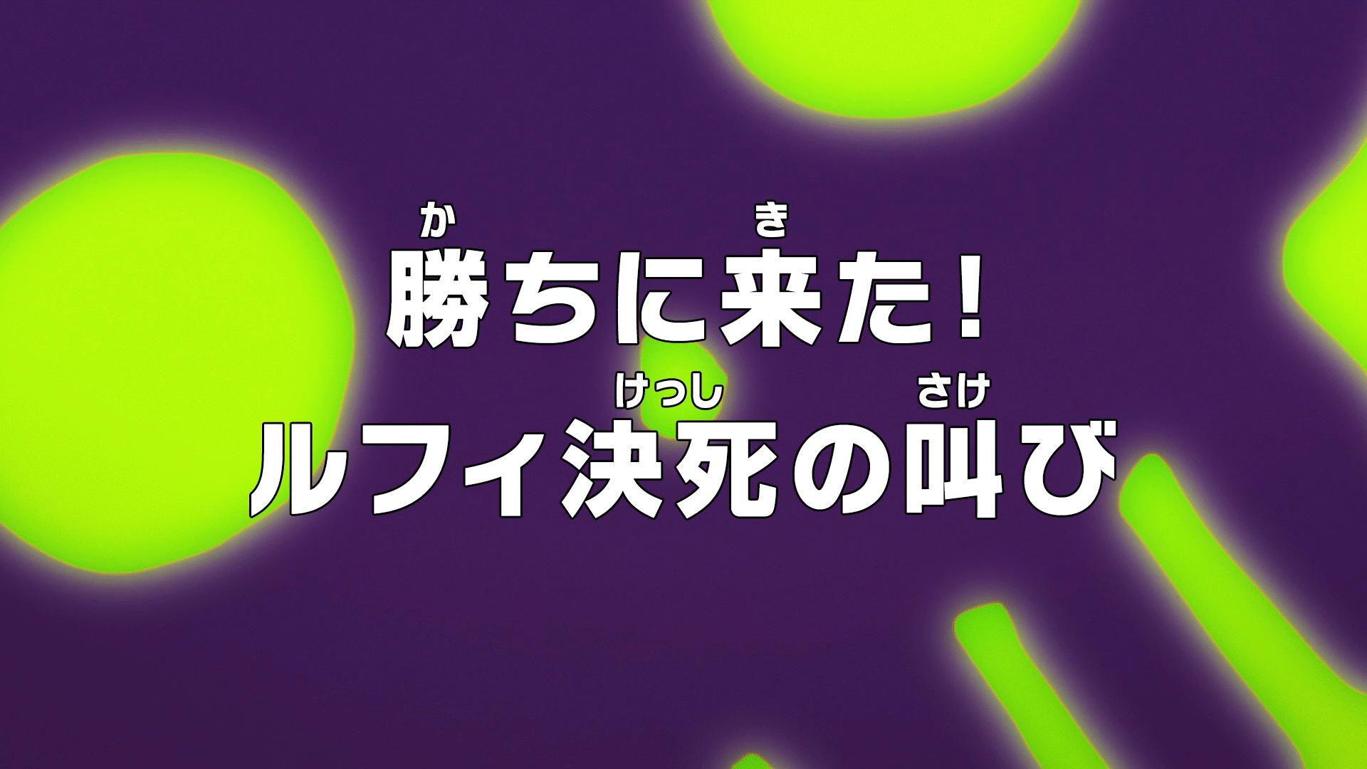 Episode 949