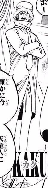 Kaku Manga Post Ellipse Infobox.png