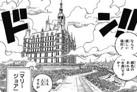 Mary Geoise Manga Infobox.png