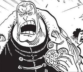 Diez Barrels Manga Infobox.png