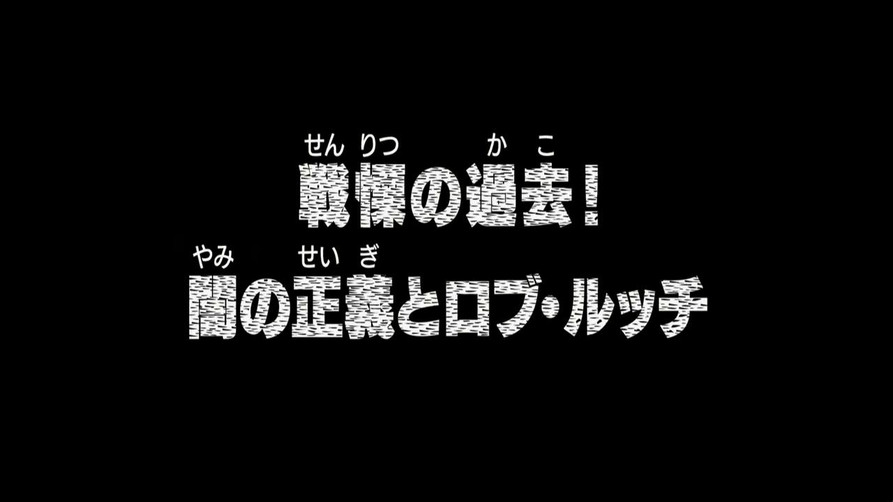Episode 305
