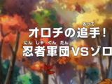 Episode 951