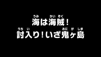 Episode 977