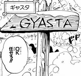 Gyasta Manga Infobox.png