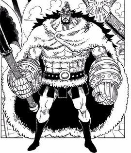 Hajrudin Manga Infobox.png