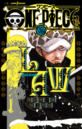 One Piece Novel Law Infobox.png