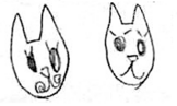 SBS72 4 Cats.png