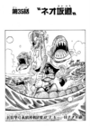 Chapter 35.png