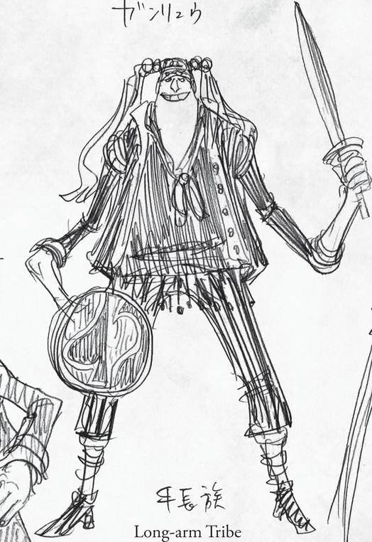 Ganryu (Piratas Spade)