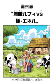 Chapter 279 Colored