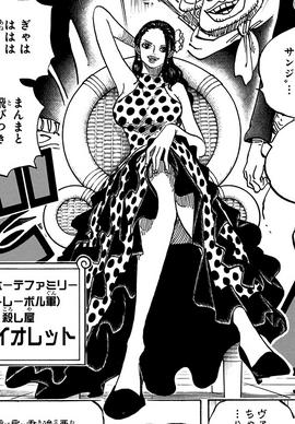 Riku Viola Manga Infobox.png