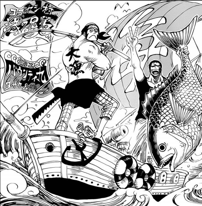 Otohime-ōhi