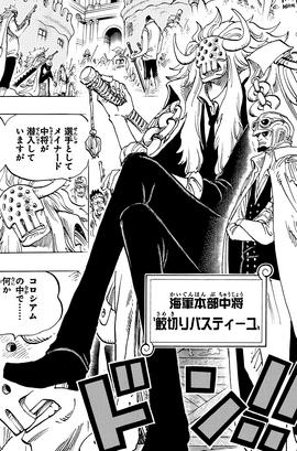 Bastille in the manga