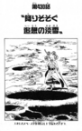 Chapter 430.png